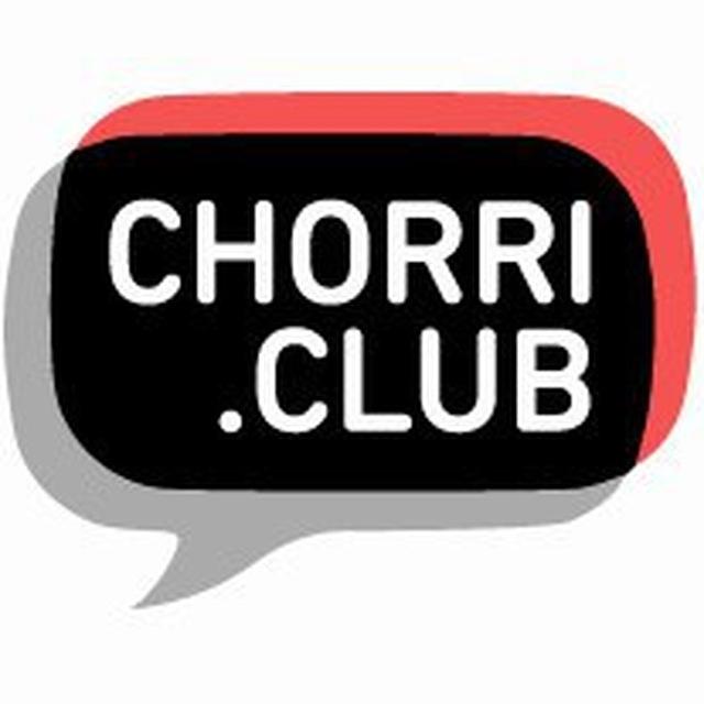 ChorriClub